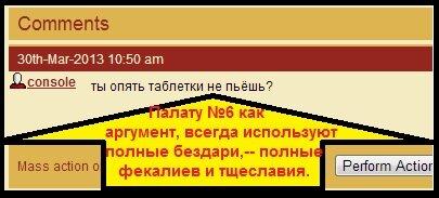 Консоль, Вербицкий, Мельник2