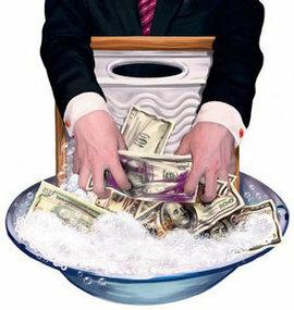 Банки РМ подозревают в отмывании доходов чиновников из РФ