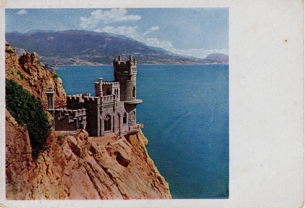 Крым в открытках