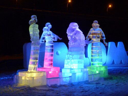 Где находится в омске ледовый городок