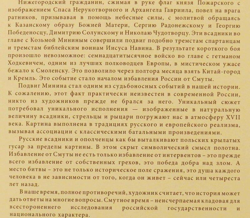 https://img-fotki.yandex.ru/get/6428/140132613.551/0_218fce_b3b4e89c_XL.jpg