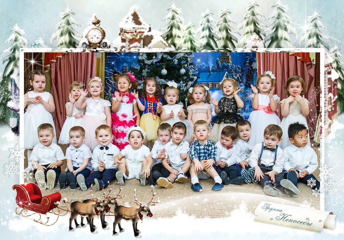 фотокнига новый год для начальных классов
