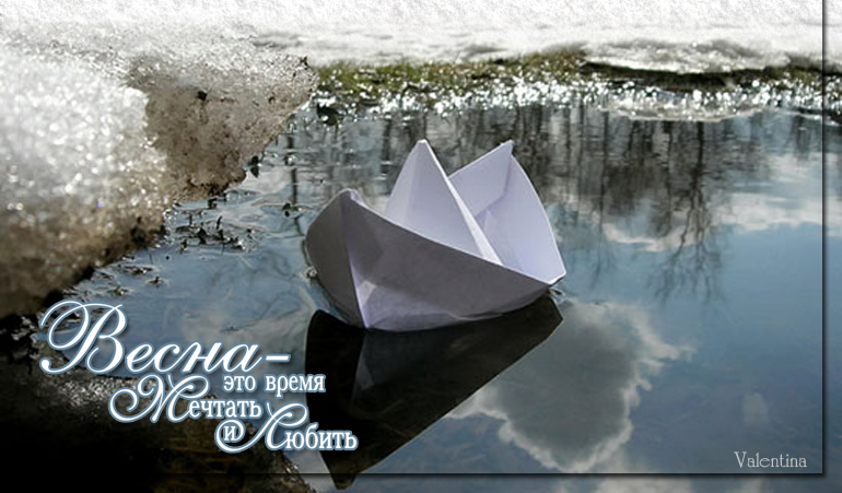 http://img-fotki.yandex.ru/get/6428/155574117.14/0_af840_fc75e328_XL.png