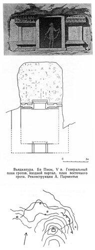 Вьядхапура. Ба Пиом (гроты), план и генплан