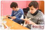 Мастер-класс Скрапбукинг в Саратове