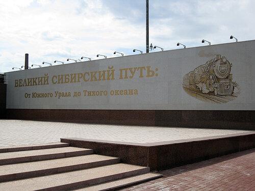 Великий Сибирский путь (03.04.2013)