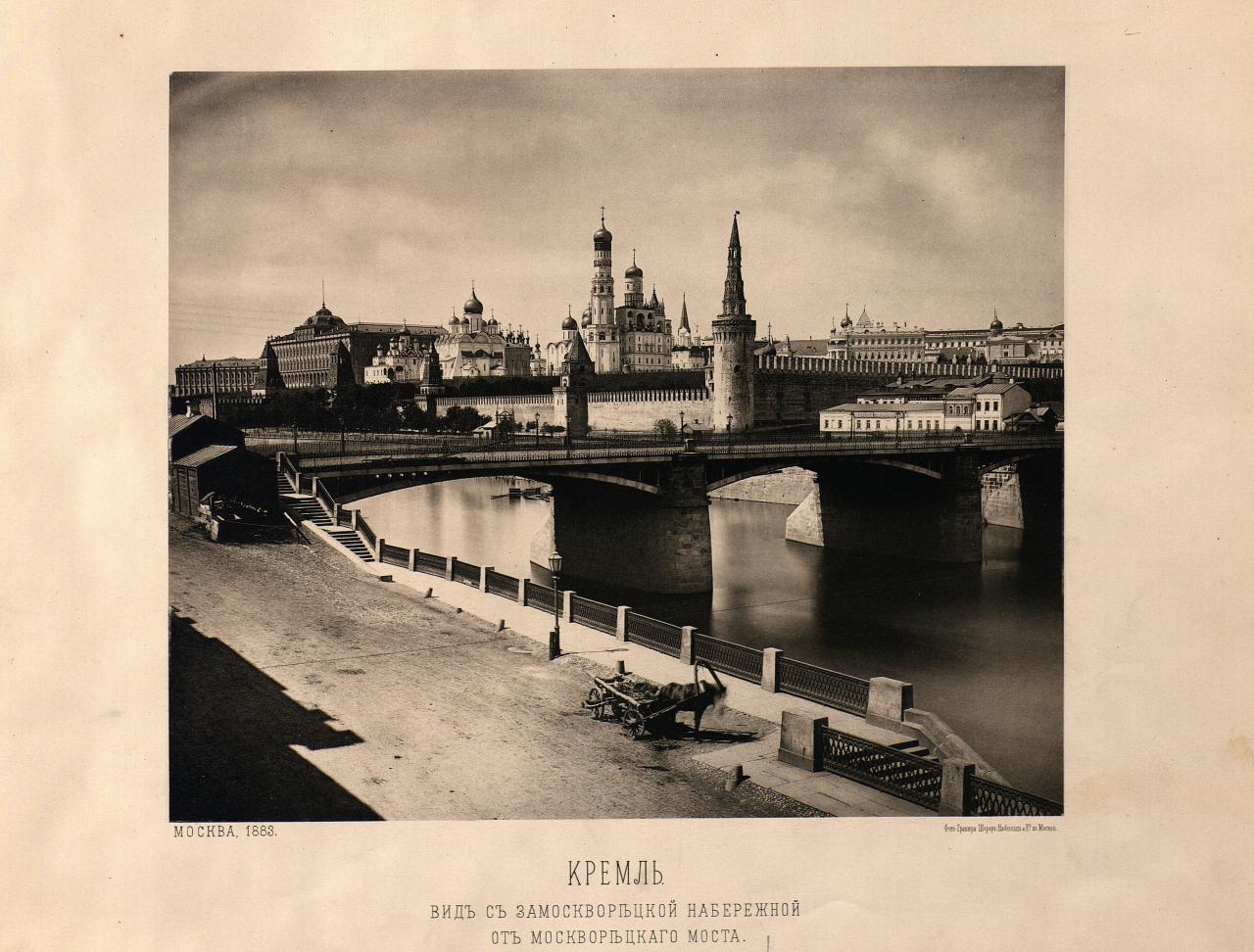 Москва 1884 год (93 фото)
