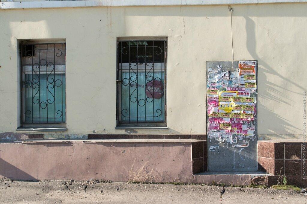 Стена и объявления о кредитах и займах в Юрьеве-Польском
