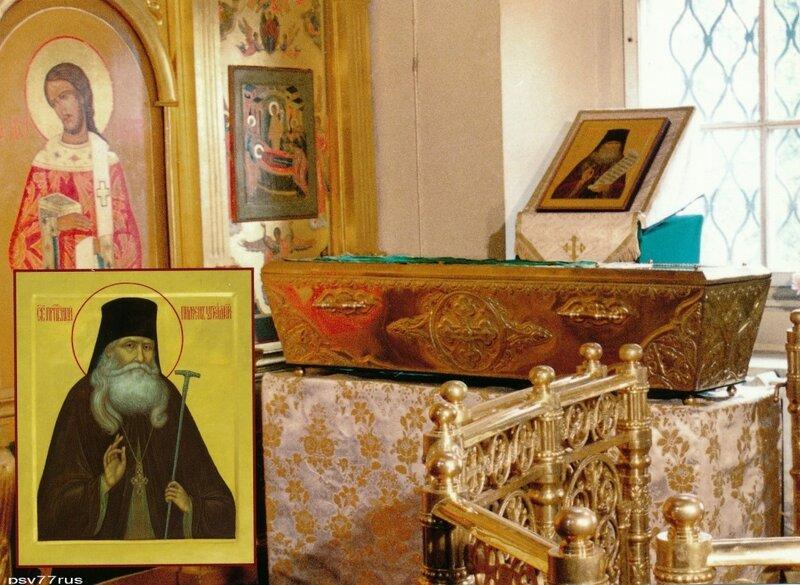 Рака со святыми мощами преподобного Пимена Угрешского. Икона преподобного Пимена Угрешского.