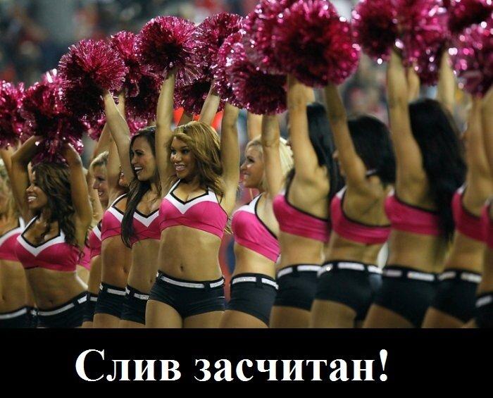 http://img-fotki.yandex.ru/get/6428/30056330.35/0_c3dfa_f6641d2_XL.jpg