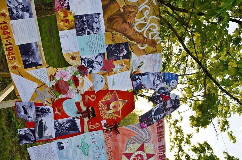 Конкурс школьной газеты, посвящённый 9 мая, Саратов, парк Победы, 08 мая 2013 года