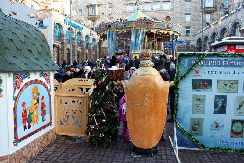 Новогодняя ярмарка на Крещатике