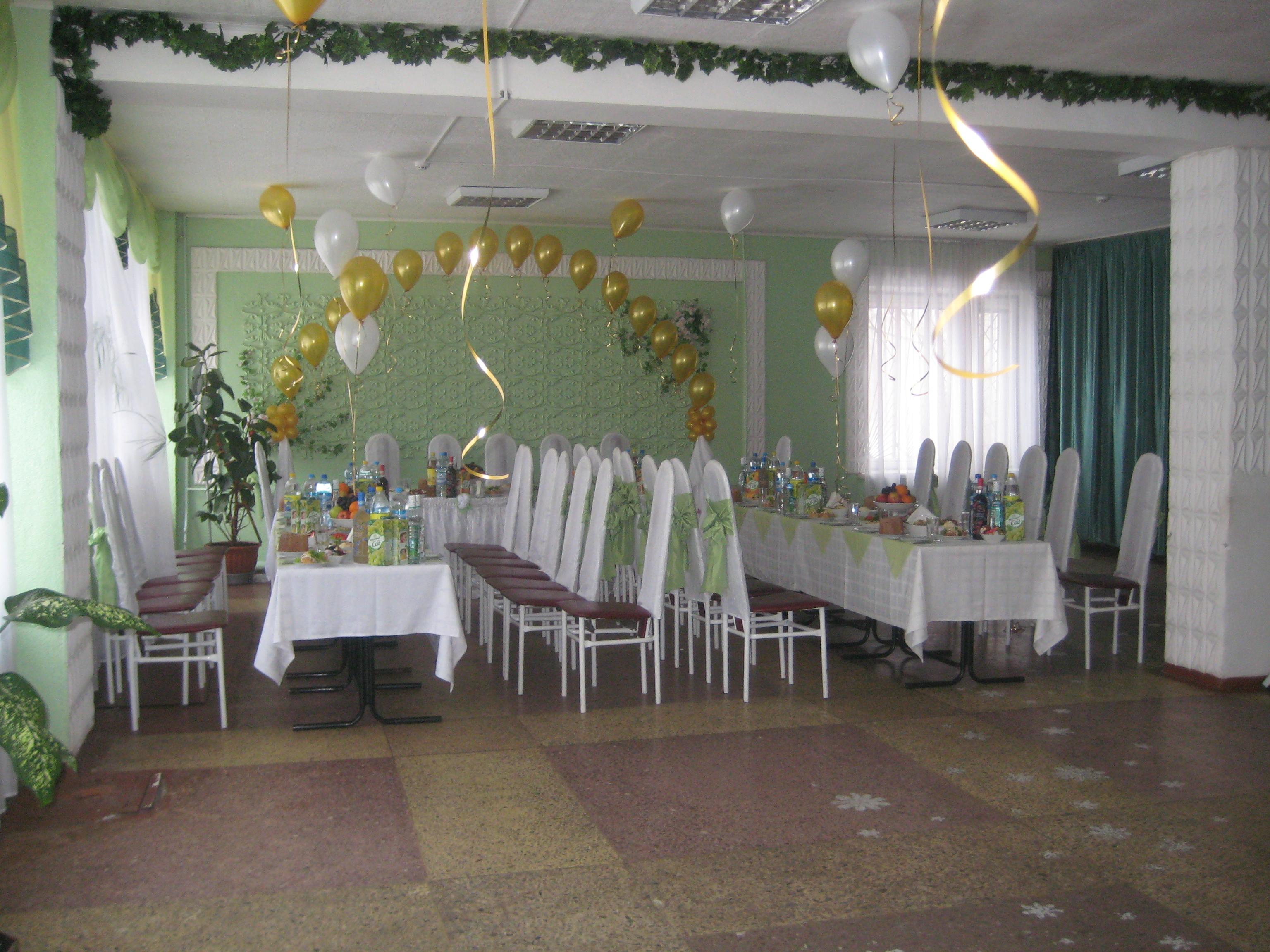 Салатовый зал.JPG