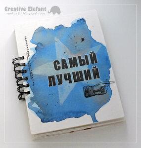 http://img-fotki.yandex.ru/get/6428/5397086.d/0_a20f1_2db06f7c_M.jpg