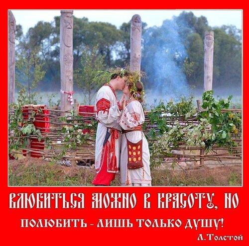 http://img-fotki.yandex.ru/get/6428/54835962.8b/0_11cd41_b32cf3a0_L.jpg height=495