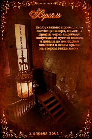 http://img-fotki.yandex.ru/get/6428/56879152.1d8/0_cbf2d_6a5c7f2a_orig
