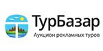 Рекламные туры турбазар