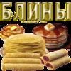 http://img-fotki.yandex.ru/get/6428/66124276.184/0_95ac7_97a9456e_XS