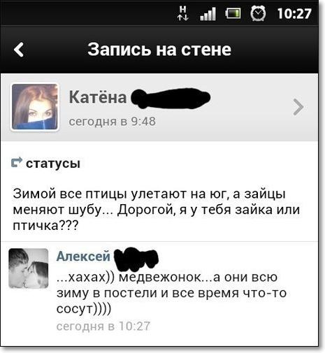 http://img-fotki.yandex.ru/get/6428/78716754.7e/0_d2de3_8062e9e7_orig
