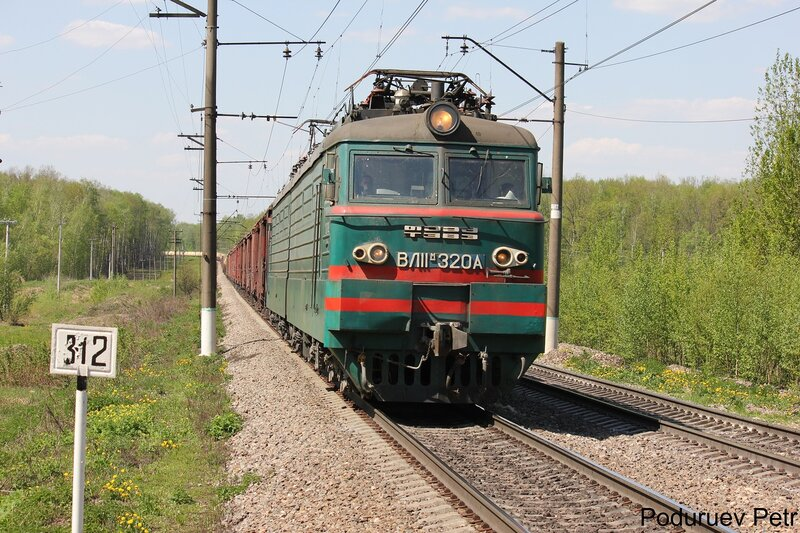 ВЛ11м-320