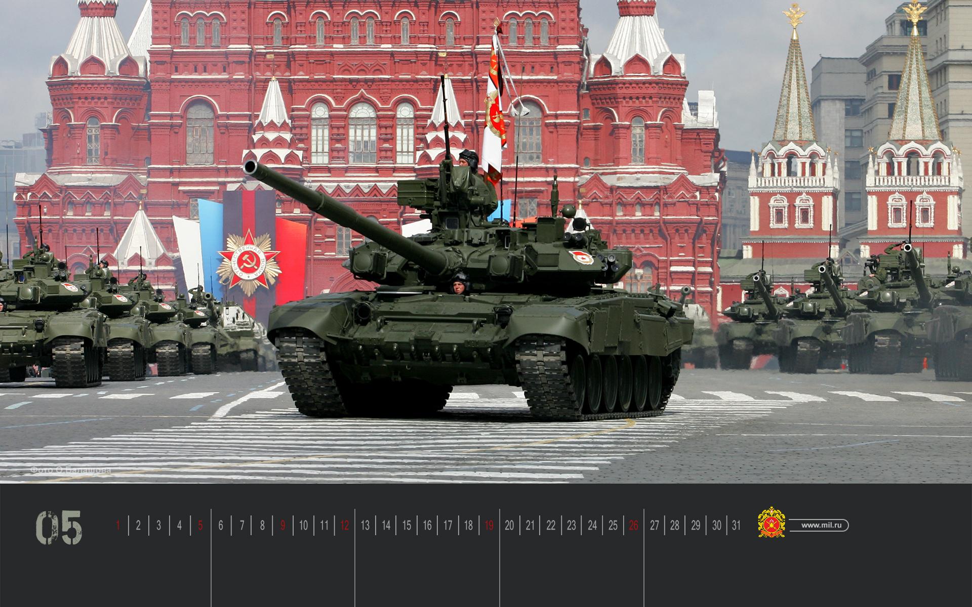 El nuevo ejército ruso... - Página 2 0_86dd1_1378d614_orig