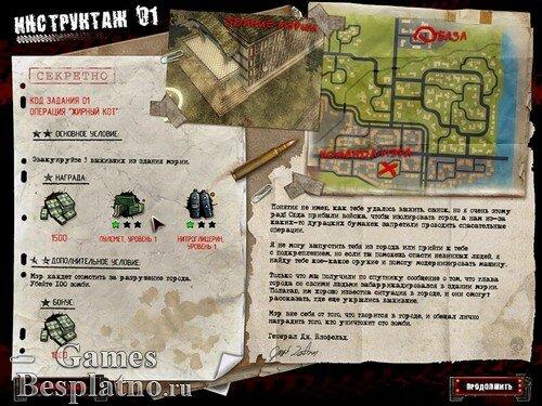 Zombie Driver - русская версия