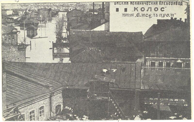 Вид на ул. Сенную