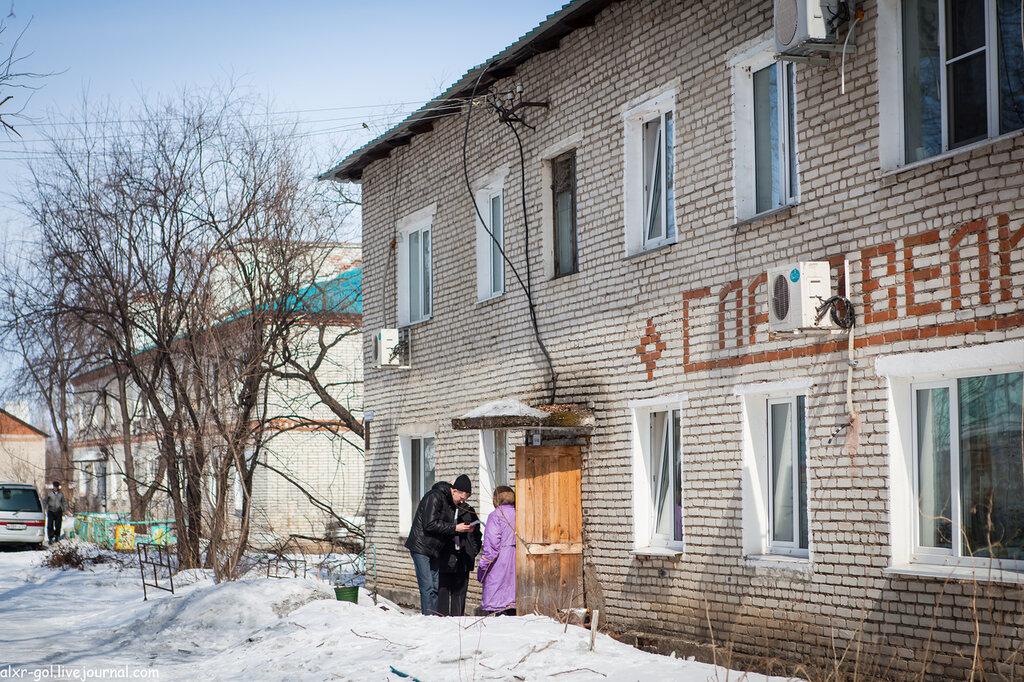 Колонии строгий режим в хабаровском крае