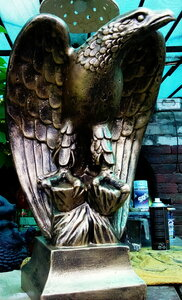Фигура Орел