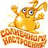 Награды и подарки 0_ba8b2_7c75d5c4_orig