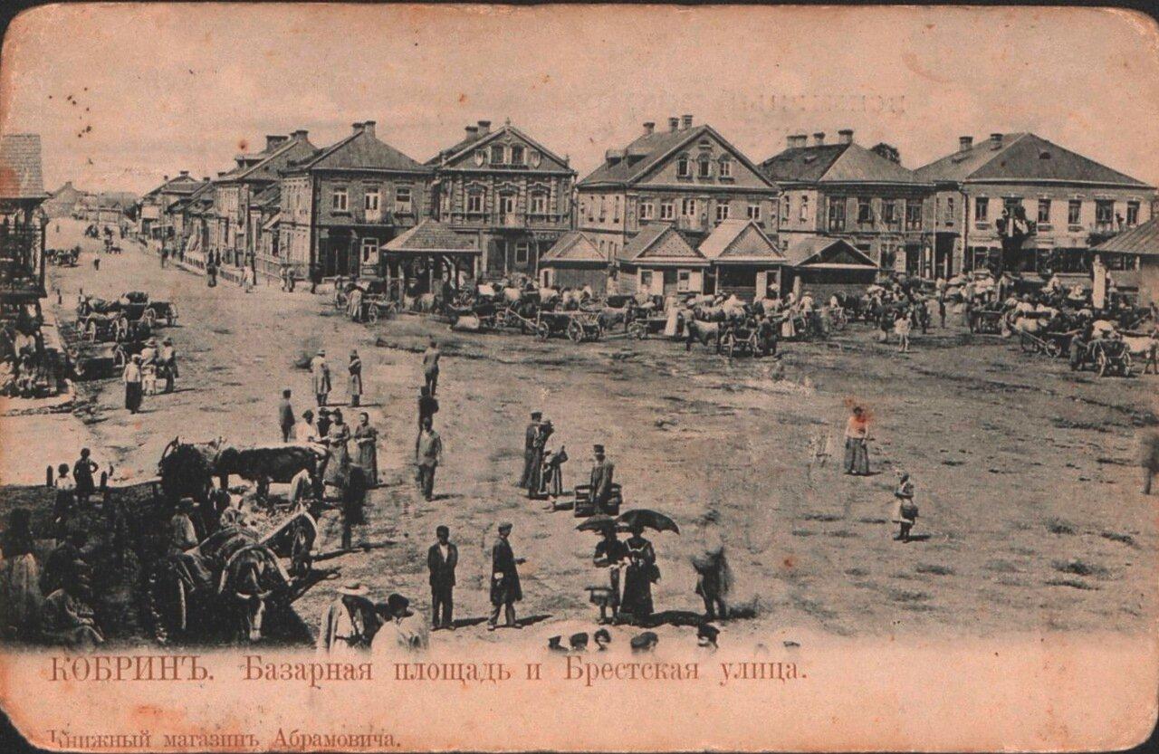 Базарная площадь и Брестская улица