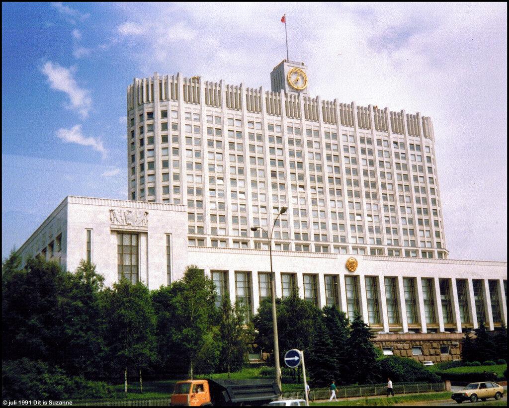 Москва, Краснопресненская набережная, 01-07-1991
