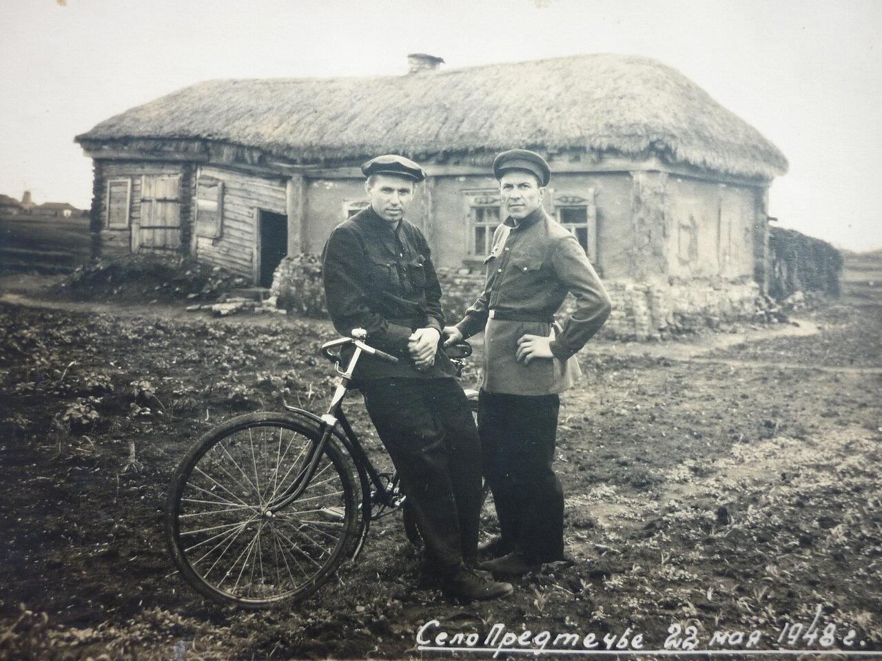 Село Никольское Усман.р-на Лип. обл. 1948 г.