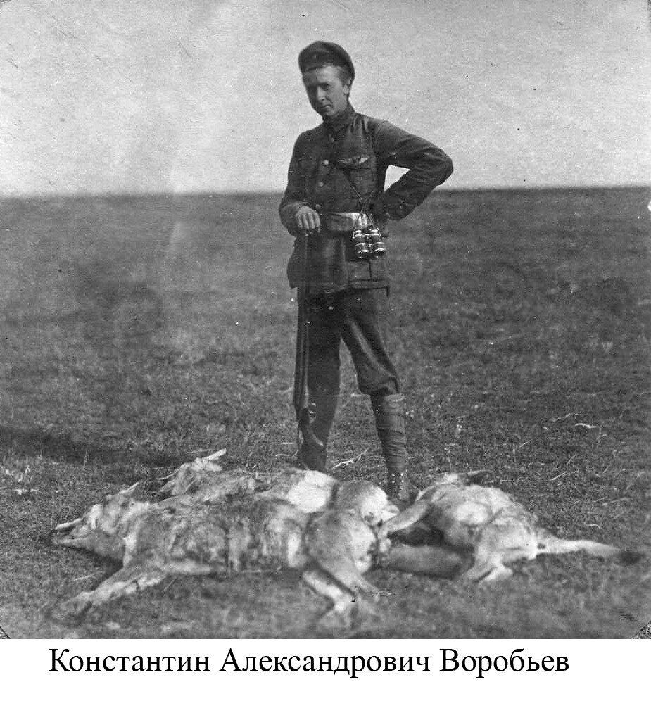 К.А. Воробьев в экспедиции Огнева (начало 1920-х годов)