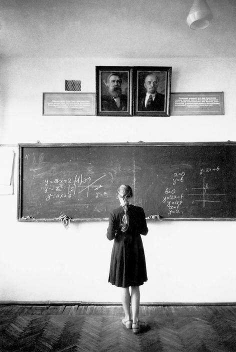 Класс в колхозной школе. Кубань