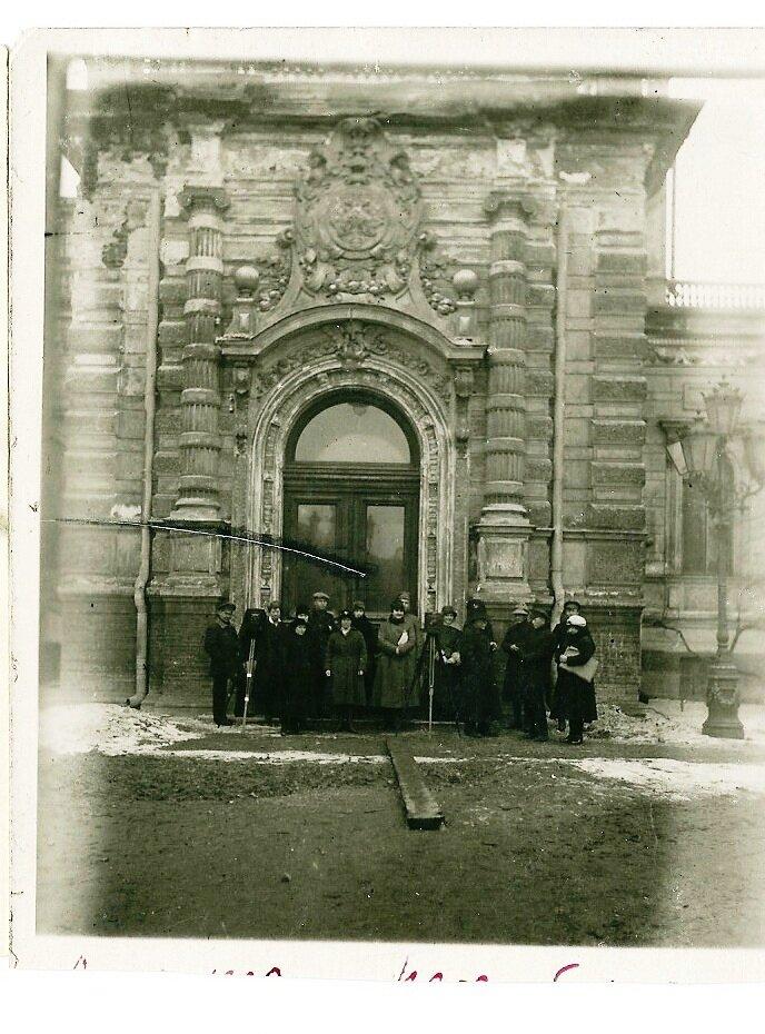 1923. Географический институт