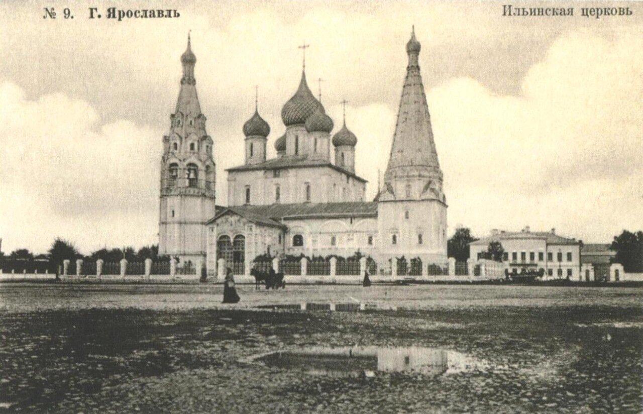 Церковь Ильи Пророка.