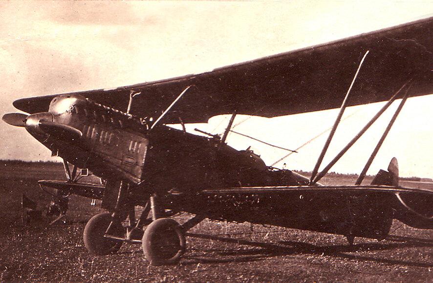 Борисоглебск, 1934. Учебный самолет