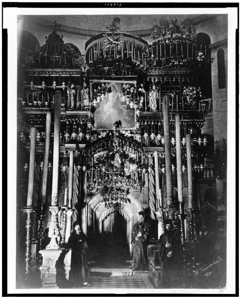 Гроб Господень. 1856 г.