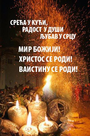 ✝Srećan Božić -Mir među ljudima  ✝Срећан Божић-Христос се роди✝ - Page 7 0_a8b61_851853a_L