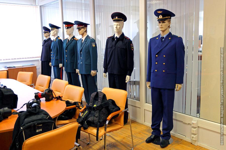 форменная одежда Министерства Обороны Российской Федерации
