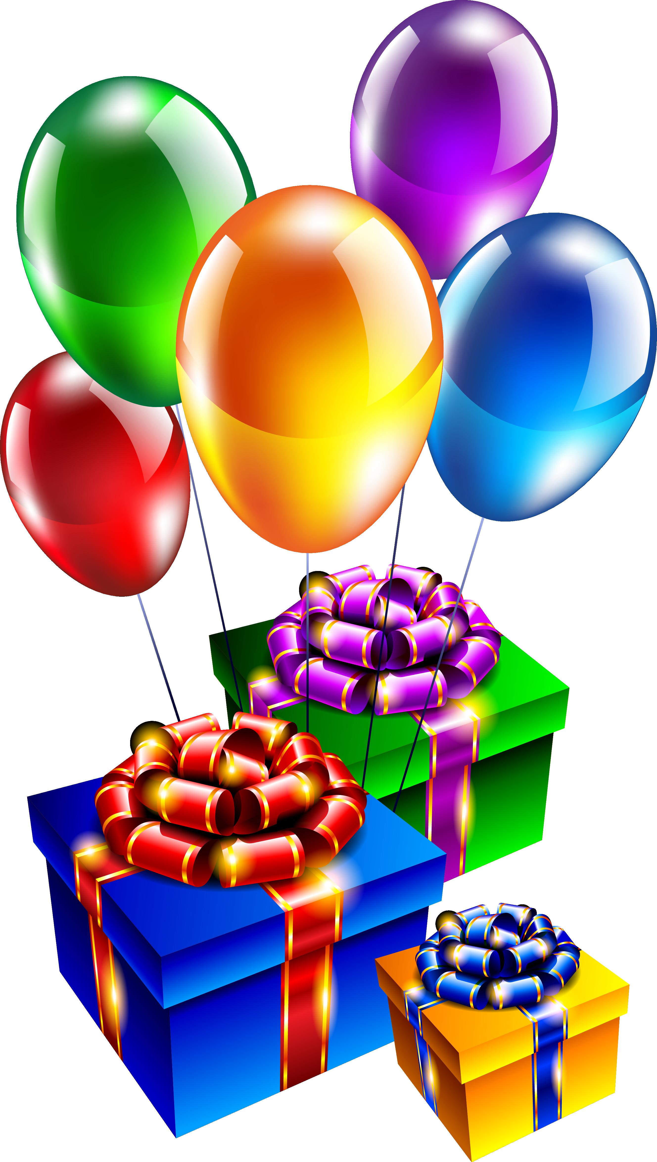 Приколы коровы, картинки с днем рождения с шариками и подарками