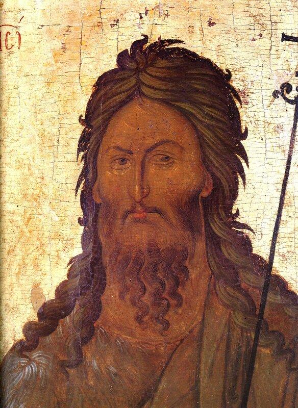 Святой Иоанн Предтеча. Икона. Византия, третья четверть XIV века. Монастырь Хиландар на Святой Горе Афон. Лик.