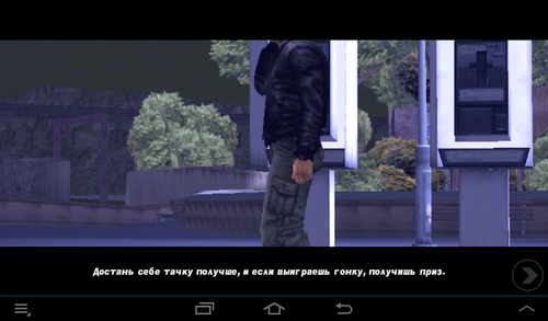 Android Игры Gta 3 1,3 Русификатор - …