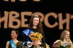 Мисс Финуниверситет 2013