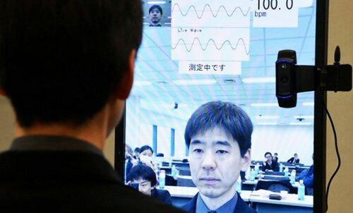 Смартфон от Fujitsu измерит пульс человека по его лицу
