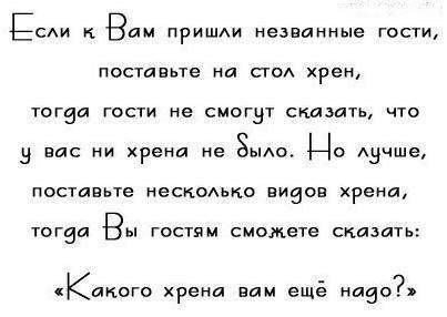А мне нравится)))