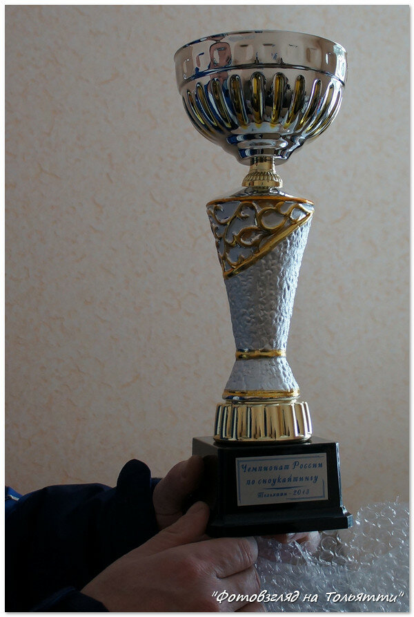 Чемпионат РФ по сноукайту в Тольятти