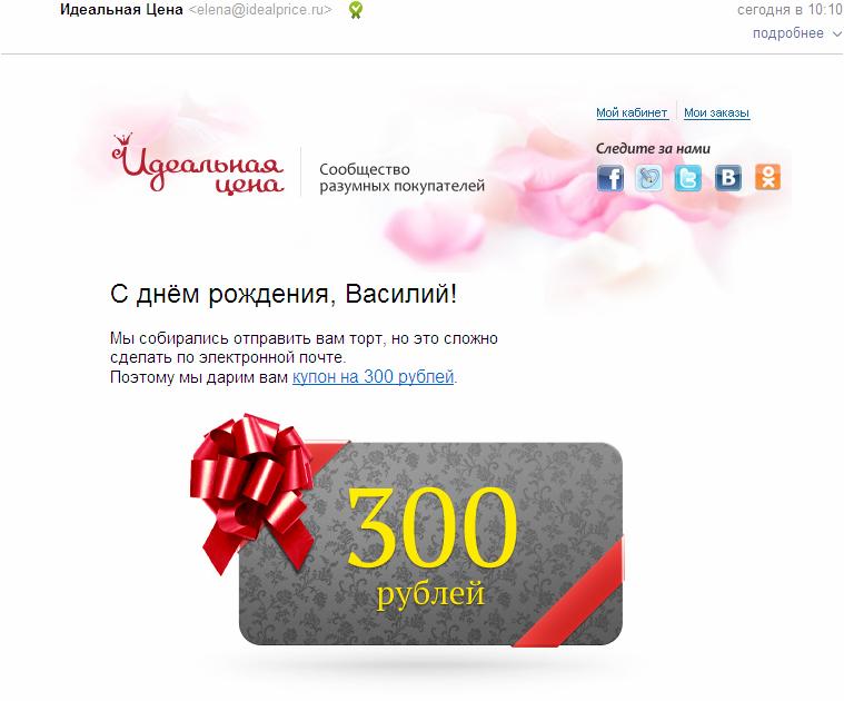 http://img-fotki.yandex.ru/get/6429/18026814.57/0_7296e_6c6823c3_XL.jpg