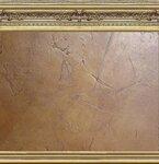 GoldenUStoneUPillar_wall-1.jpg